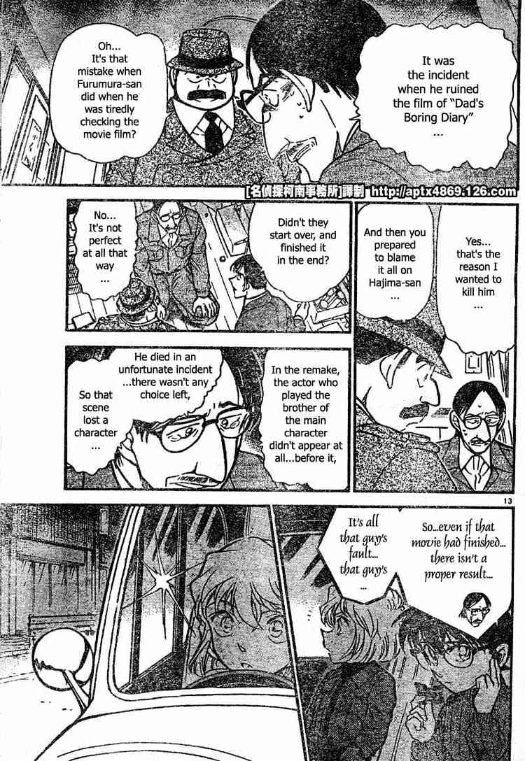 Detective Conan Chapter 419  Online Free Manga Read Image 13