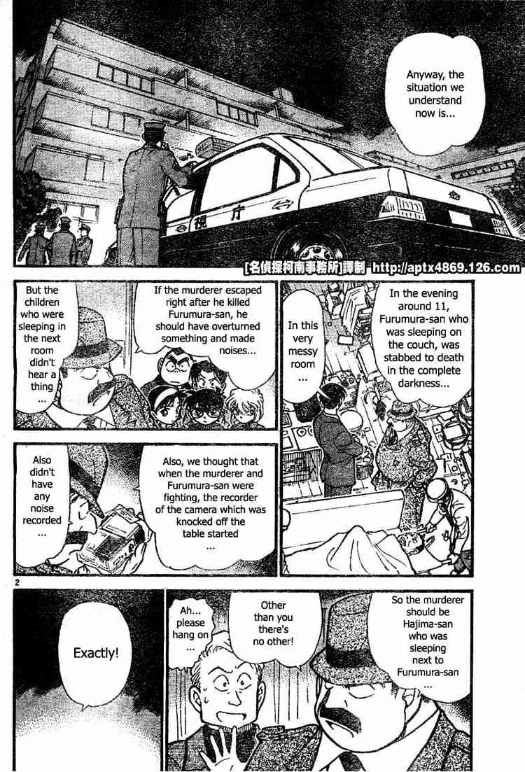 Detective Conan Chapter 419  Online Free Manga Read Image 2
