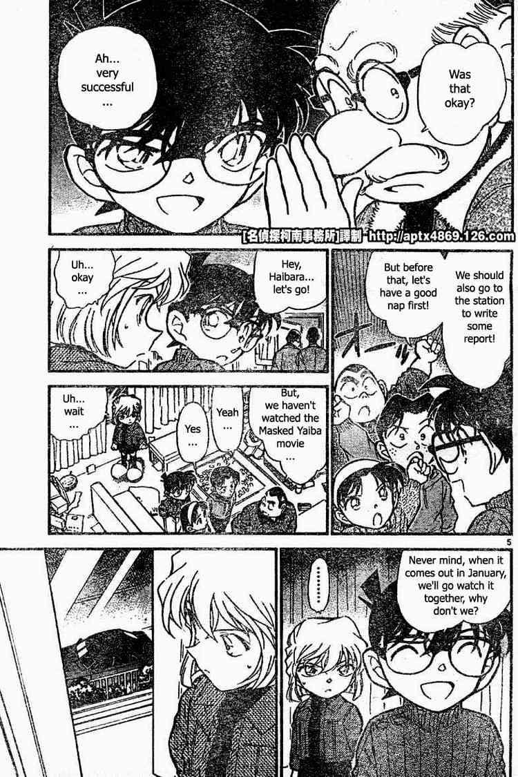 Detective Conan Chapter 419  Online Free Manga Read Image 5