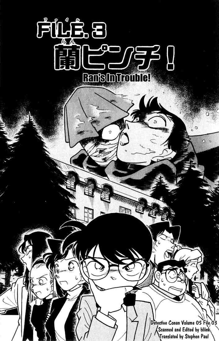 Detective Conan Chapter 42  Online Free Manga Read Image 1