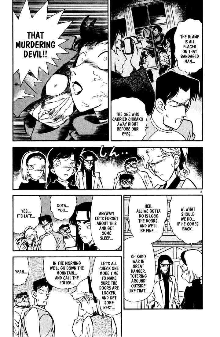 Detective Conan Chapter 42  Online Free Manga Read Image 3