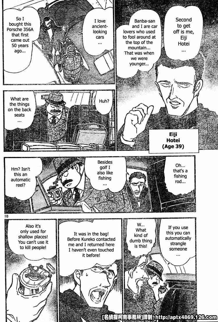 Detective Conan Chapter 421  Online Free Manga Read Image 10