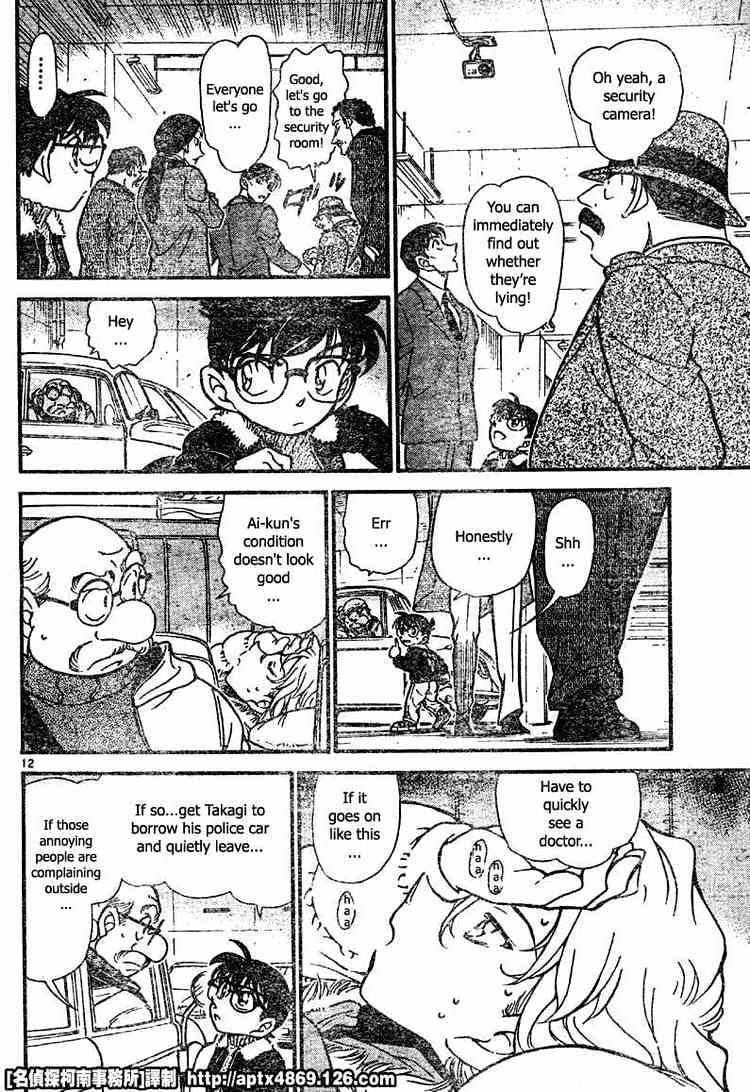 Detective Conan Chapter 421  Online Free Manga Read Image 12