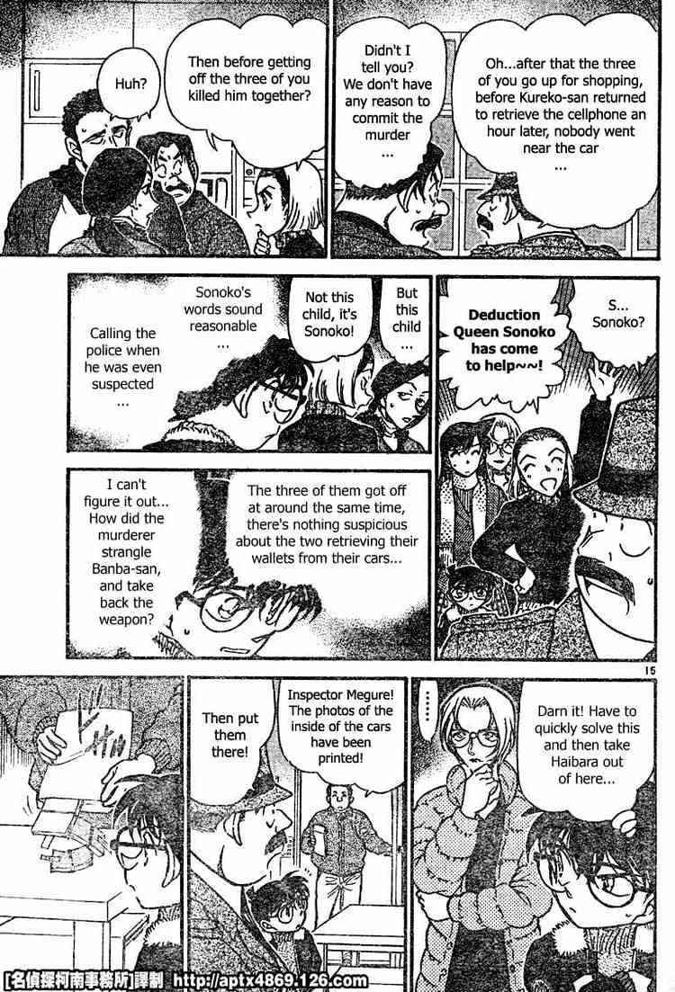 Detective Conan Chapter 421  Online Free Manga Read Image 15