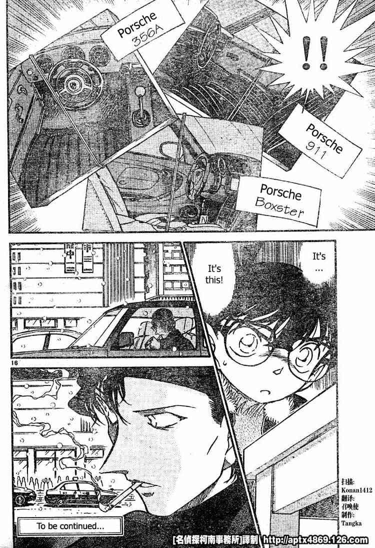 Detective Conan Chapter 421  Online Free Manga Read Image 16