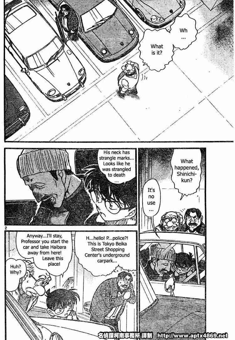 Detective Conan Chapter 421  Online Free Manga Read Image 2