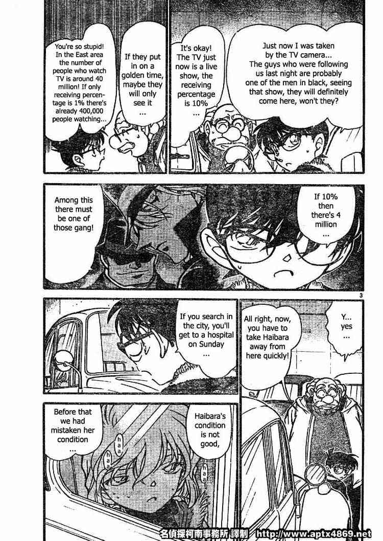 Detective Conan Chapter 421  Online Free Manga Read Image 3