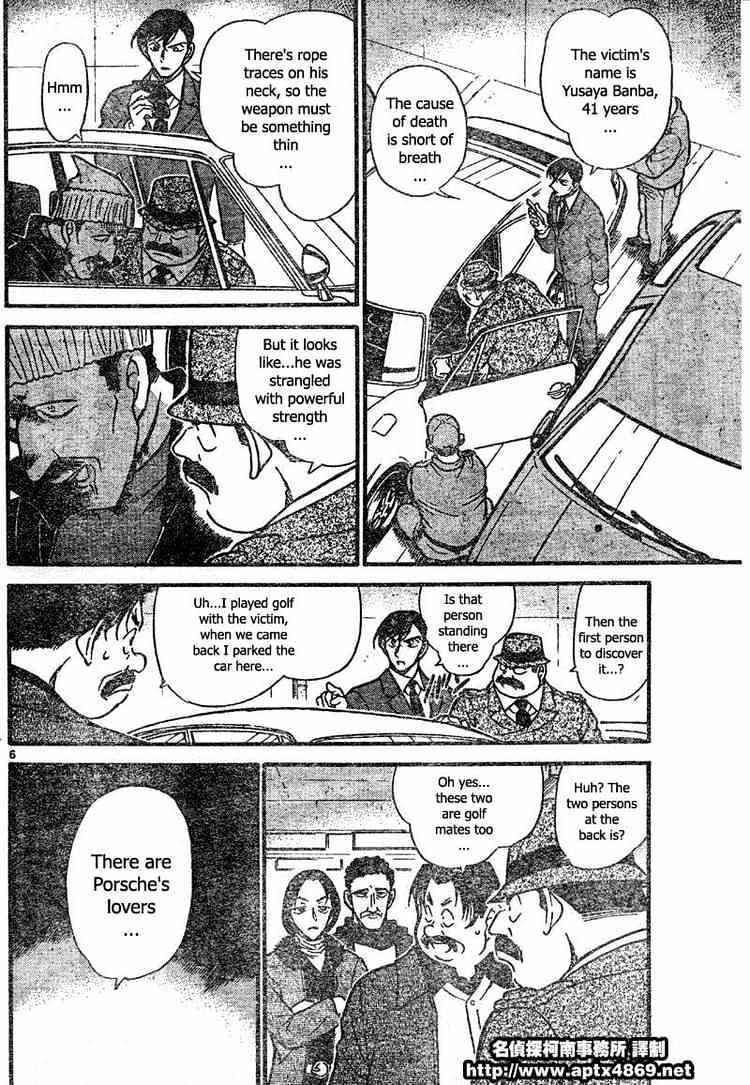 Detective Conan Chapter 421  Online Free Manga Read Image 6