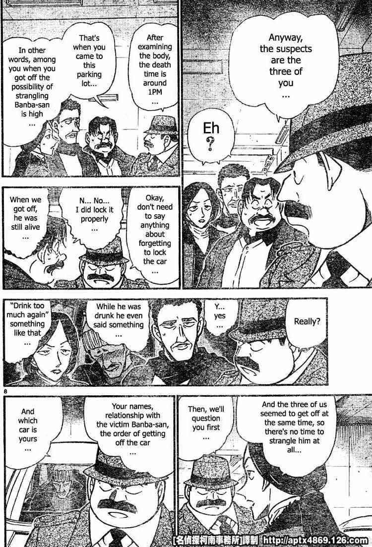 Detective Conan Chapter 421  Online Free Manga Read Image 8