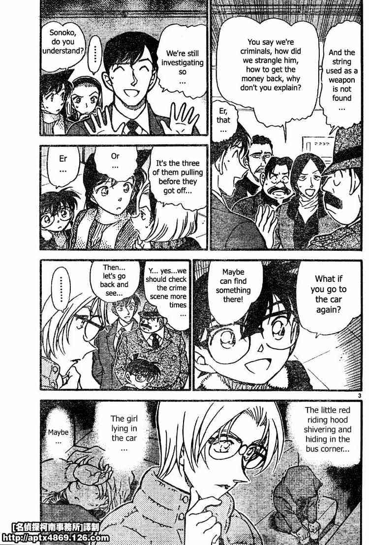 Detective Conan Chapter 422  Online Free Manga Read Image 3