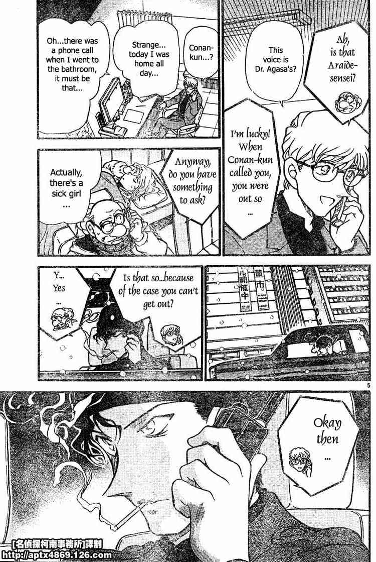 Detective Conan Chapter 422  Online Free Manga Read Image 5