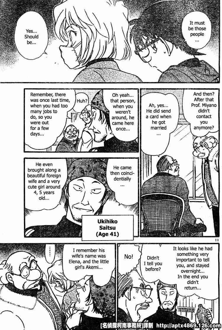 Detective Conan Chapter 423  Online Free Manga Read Image 11