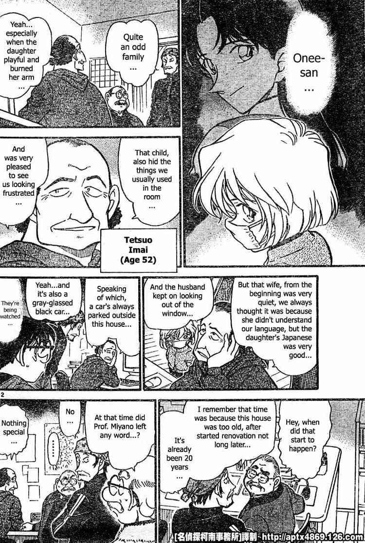 Detective Conan Chapter 423  Online Free Manga Read Image 12