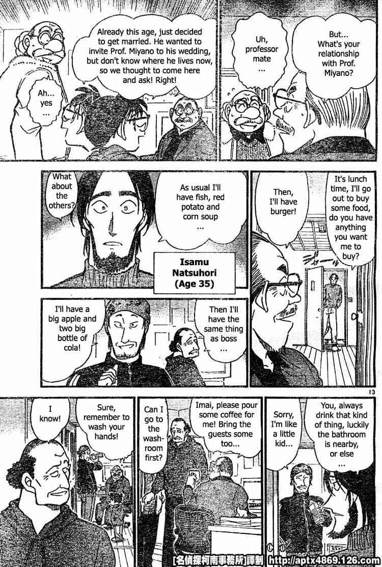 Detective Conan Chapter 423  Online Free Manga Read Image 13
