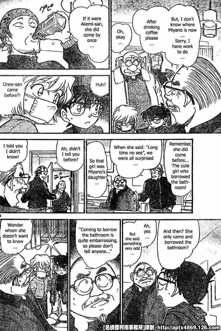Detective Conan Chapter 423  Online Free Manga Read Image 14