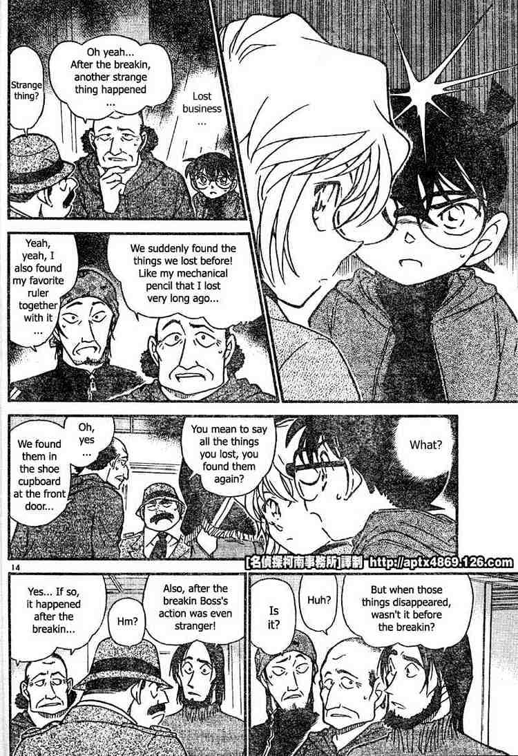 Detective Conan Chapter 424  Online Free Manga Read Image 14