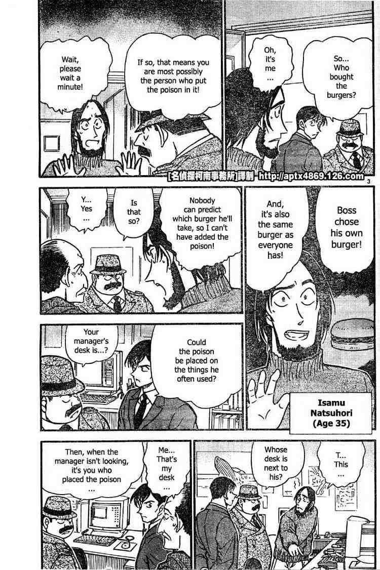 Detective Conan Chapter 424  Online Free Manga Read Image 3