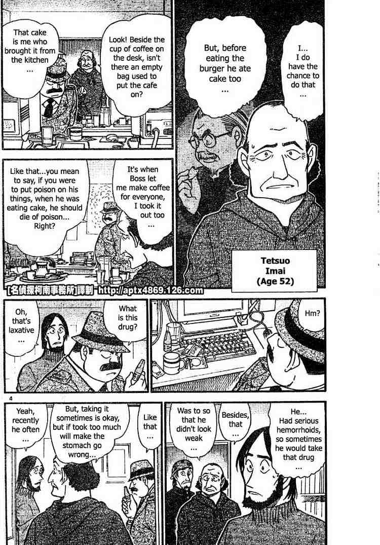 Detective Conan Chapter 424  Online Free Manga Read Image 4