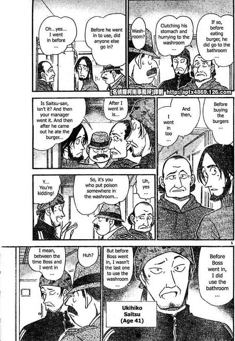 Detective Conan Chapter 424  Online Free Manga Read Image 5