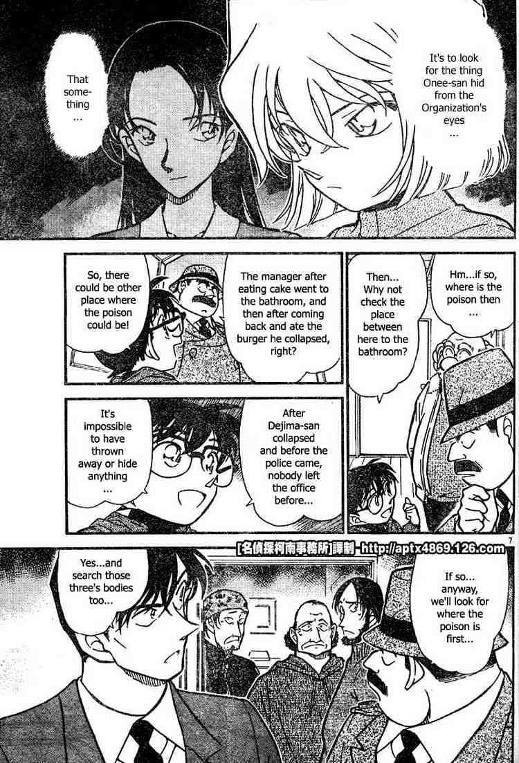 Detective Conan Chapter 424  Online Free Manga Read Image 7