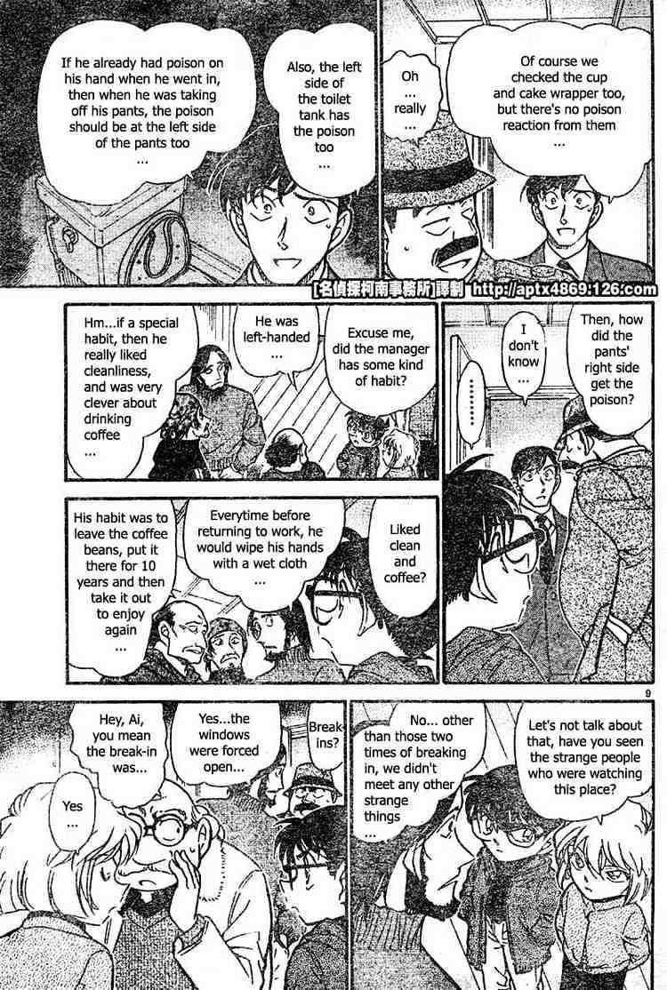 Detective Conan Chapter 424  Online Free Manga Read Image 9