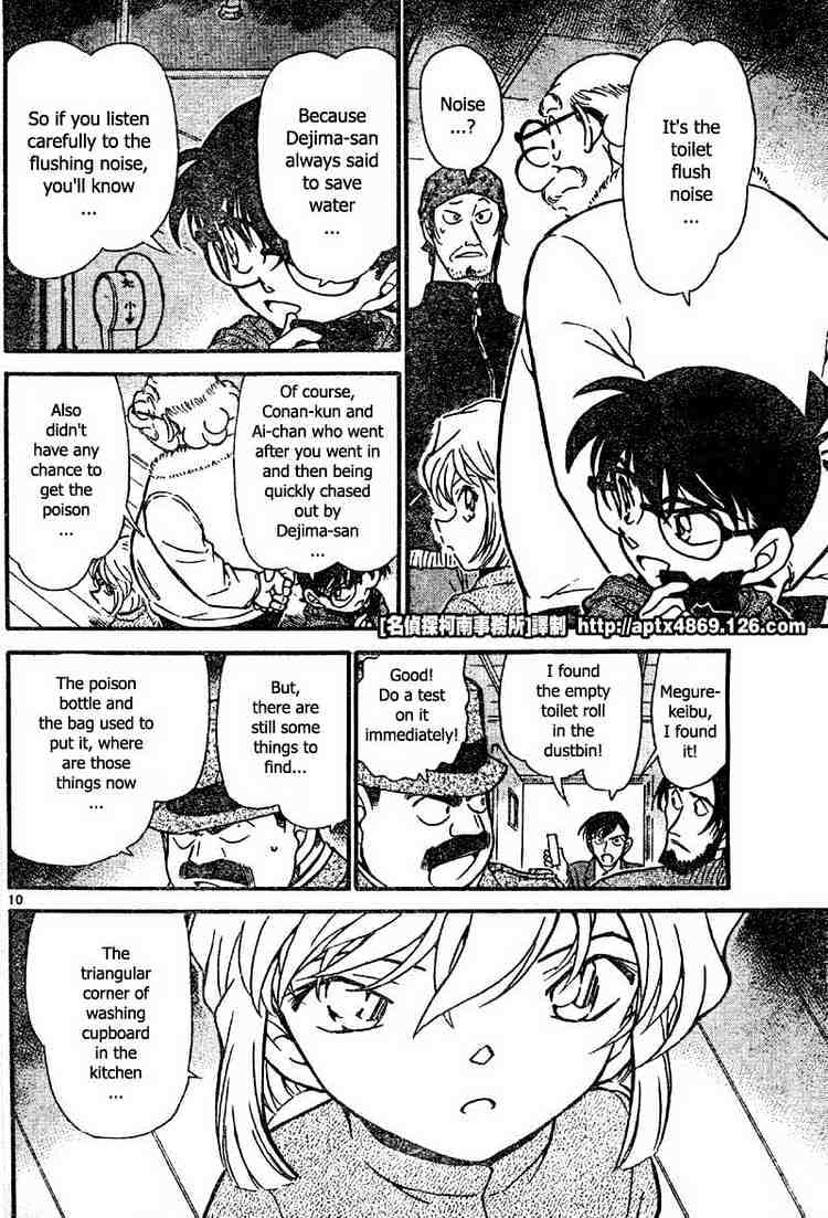 Detective Conan Chapter 425  Online Free Manga Read Image 10