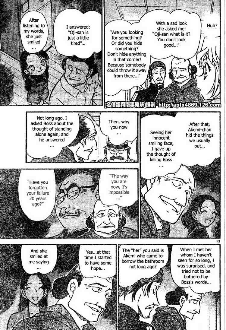 Detective Conan Chapter 425  Online Free Manga Read Image 13