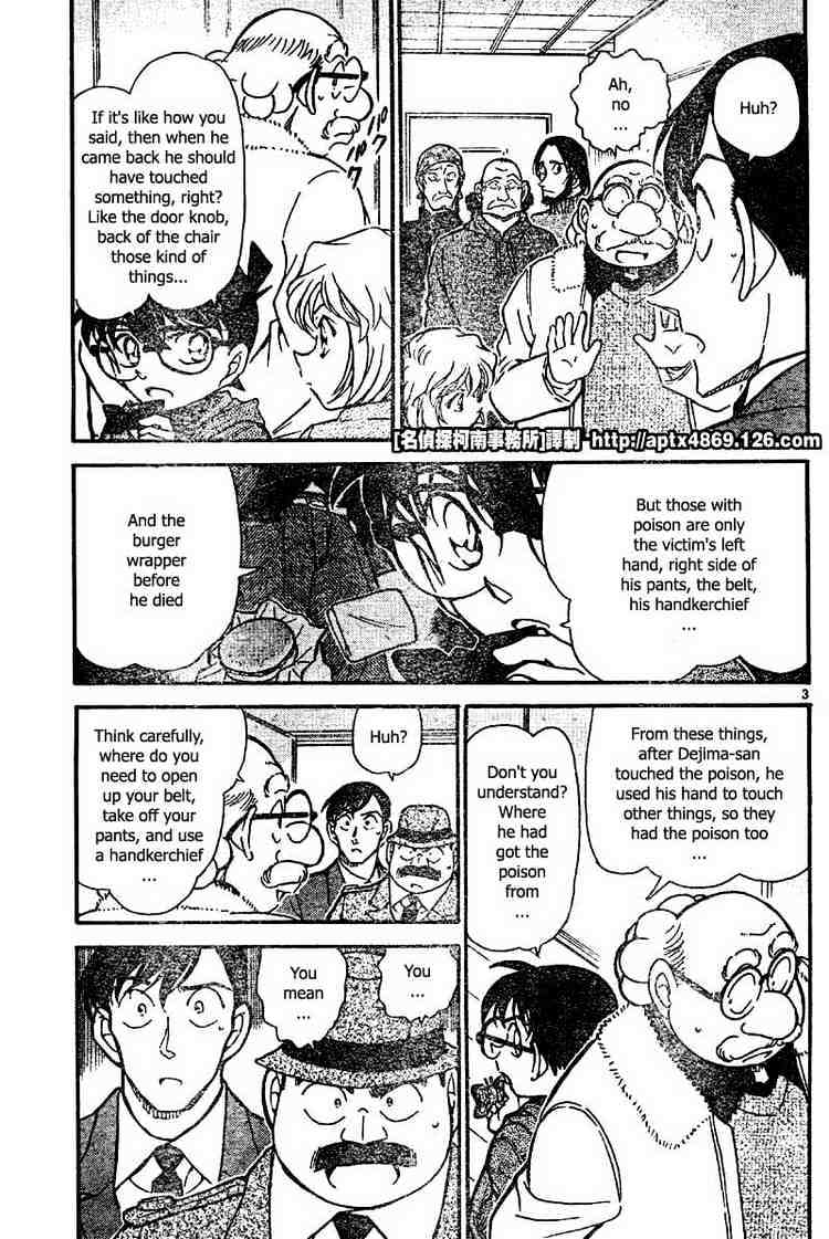Detective Conan Chapter 425  Online Free Manga Read Image 3