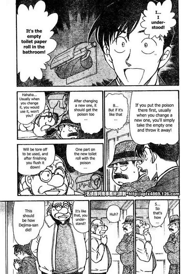 Detective Conan Chapter 425  Online Free Manga Read Image 5