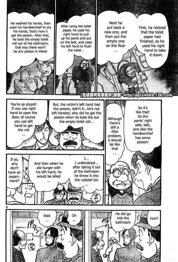 Detective Conan Chapter 425  Online Free Manga Read Image 6