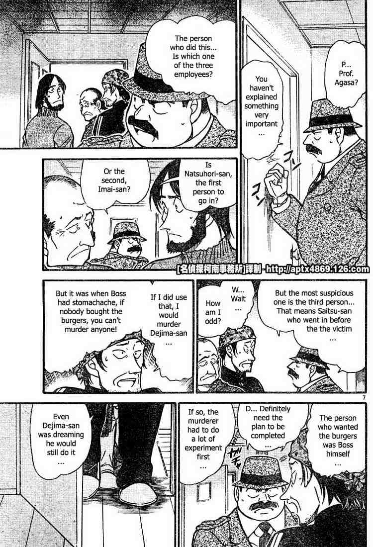 Detective Conan Chapter 425  Online Free Manga Read Image 7