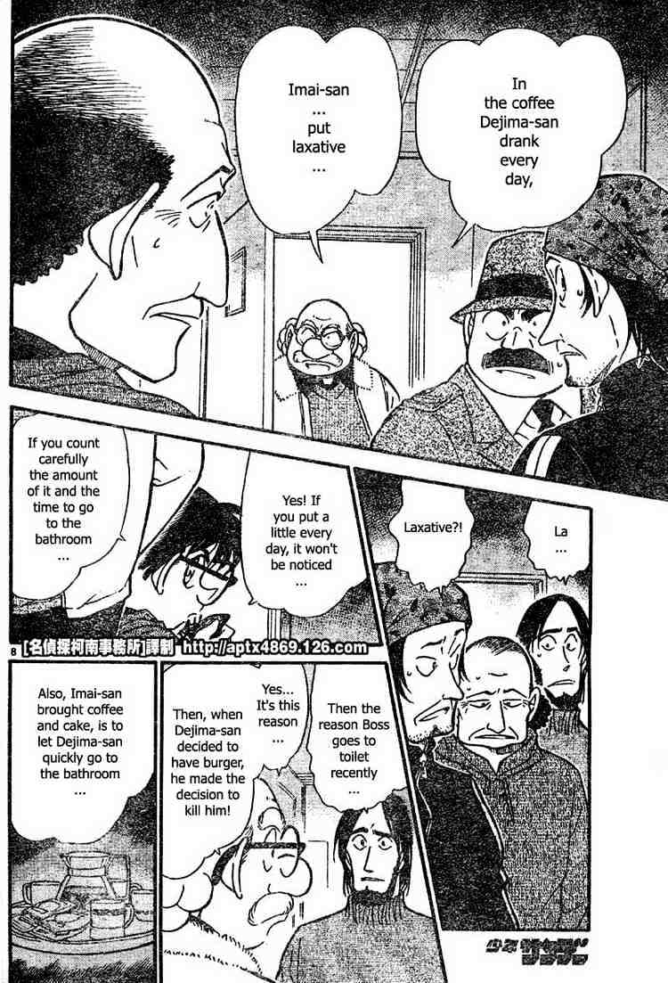 Detective Conan Chapter 425  Online Free Manga Read Image 8