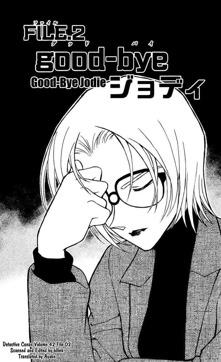 Detective Conan Chapter 426  Online Free Manga Read Image 1