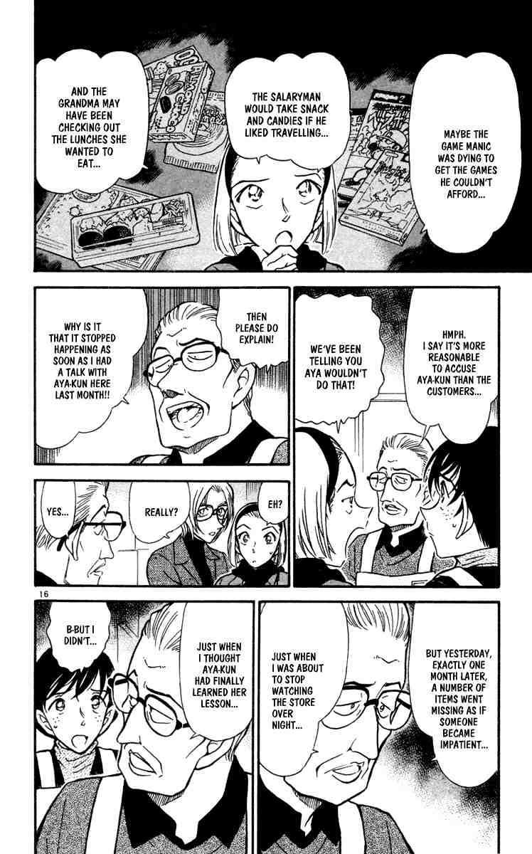 Detective Conan Chapter 426  Online Free Manga Read Image 16