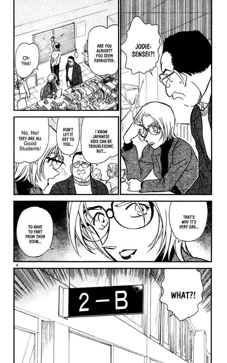 Detective Conan Chapter 426  Online Free Manga Read Image 4