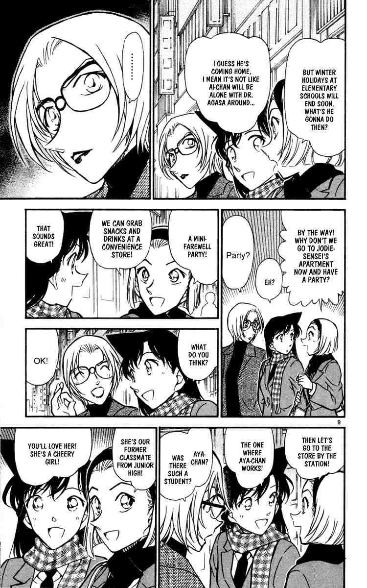 Detective Conan Chapter 426  Online Free Manga Read Image 9