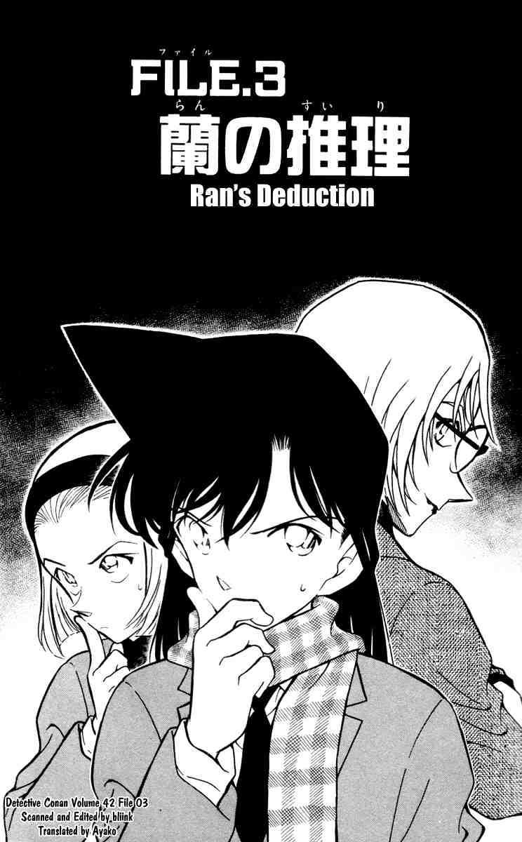 Detective Conan Chapter 427  Online Free Manga Read Image 1