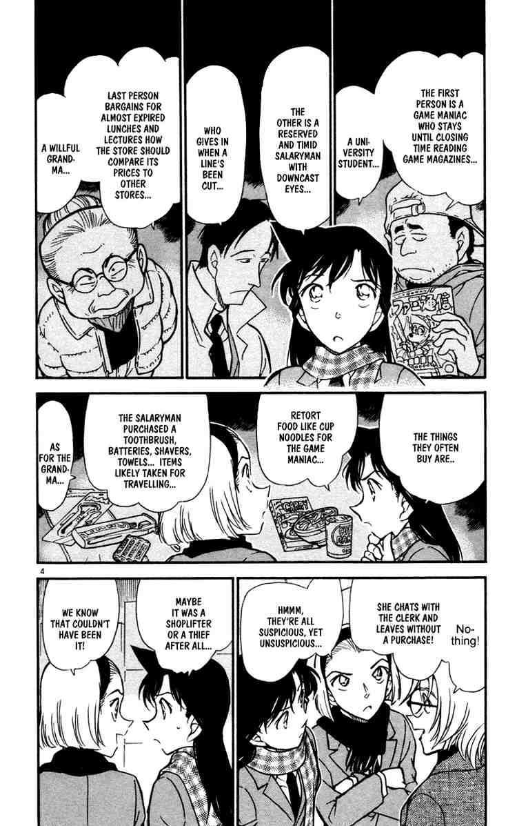 Detective Conan Chapter 427  Online Free Manga Read Image 4