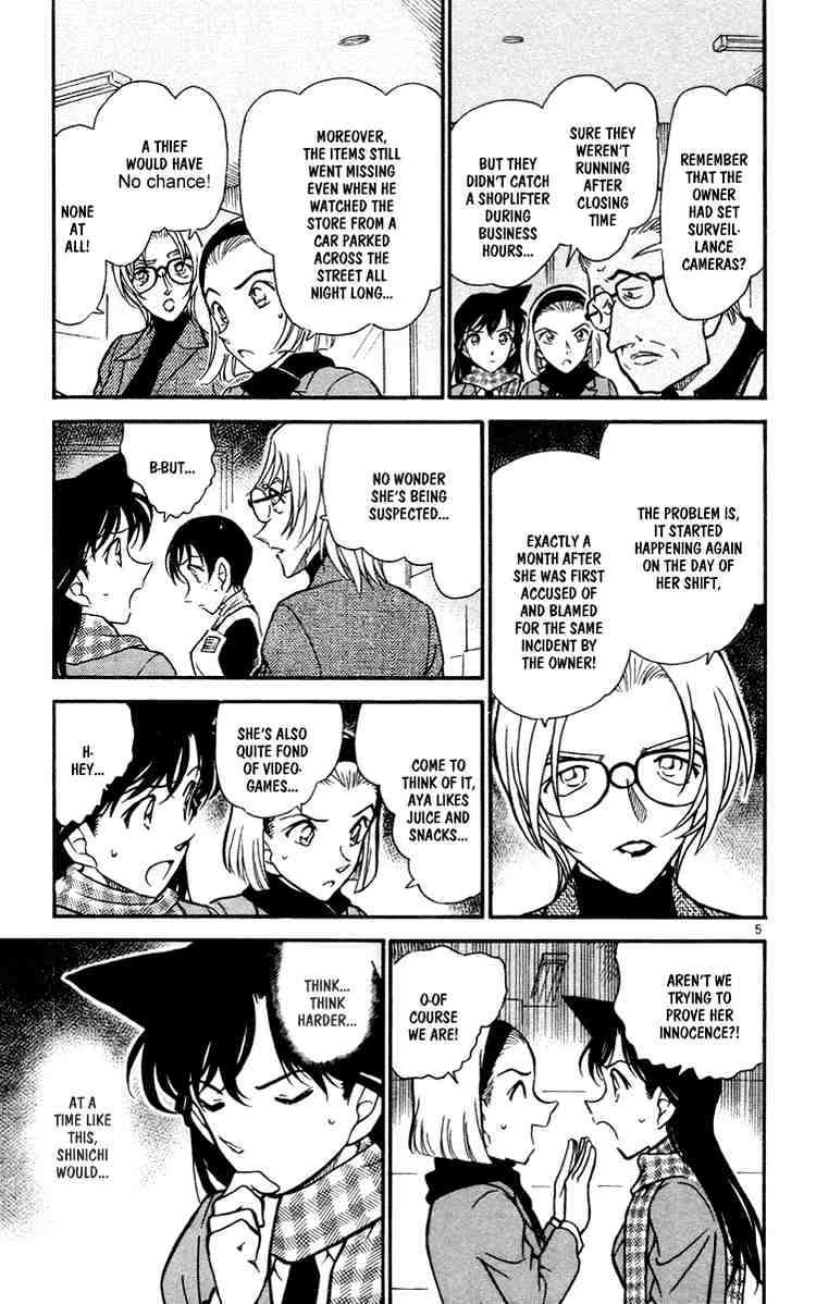 Detective Conan Chapter 427  Online Free Manga Read Image 5
