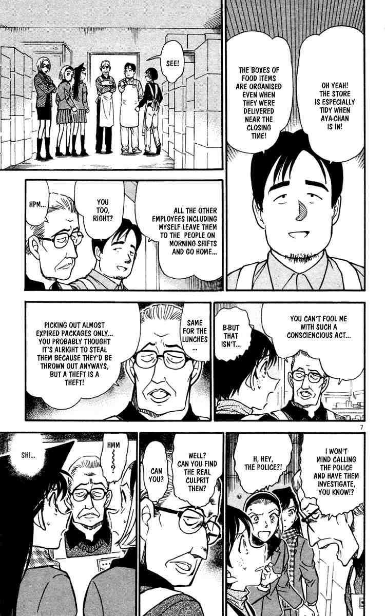 Detective Conan Chapter 427  Online Free Manga Read Image 7