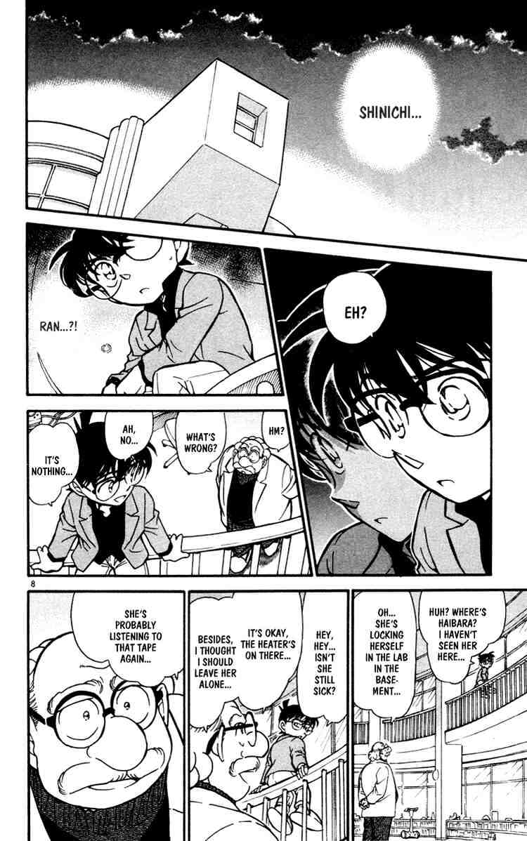 Detective Conan Chapter 427  Online Free Manga Read Image 8