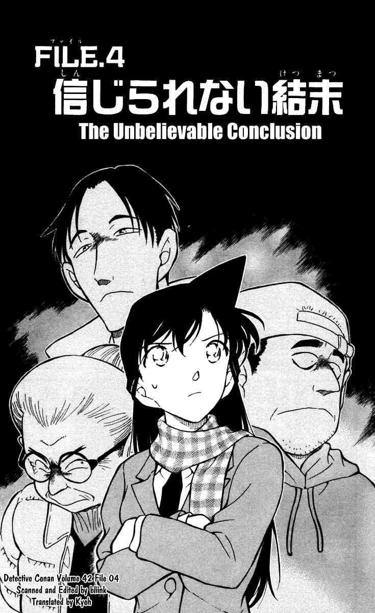 Detective Conan Chapter 428  Online Free Manga Read Image 1