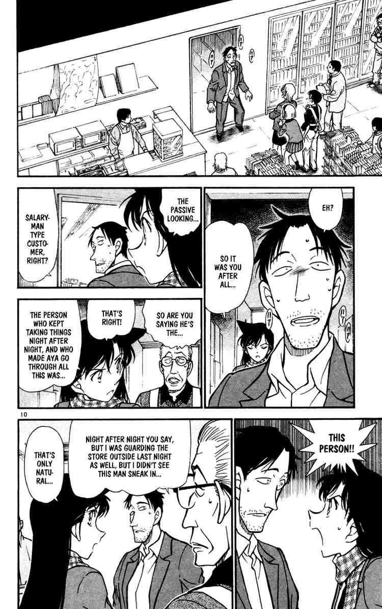 Detective Conan Chapter 428  Online Free Manga Read Image 10