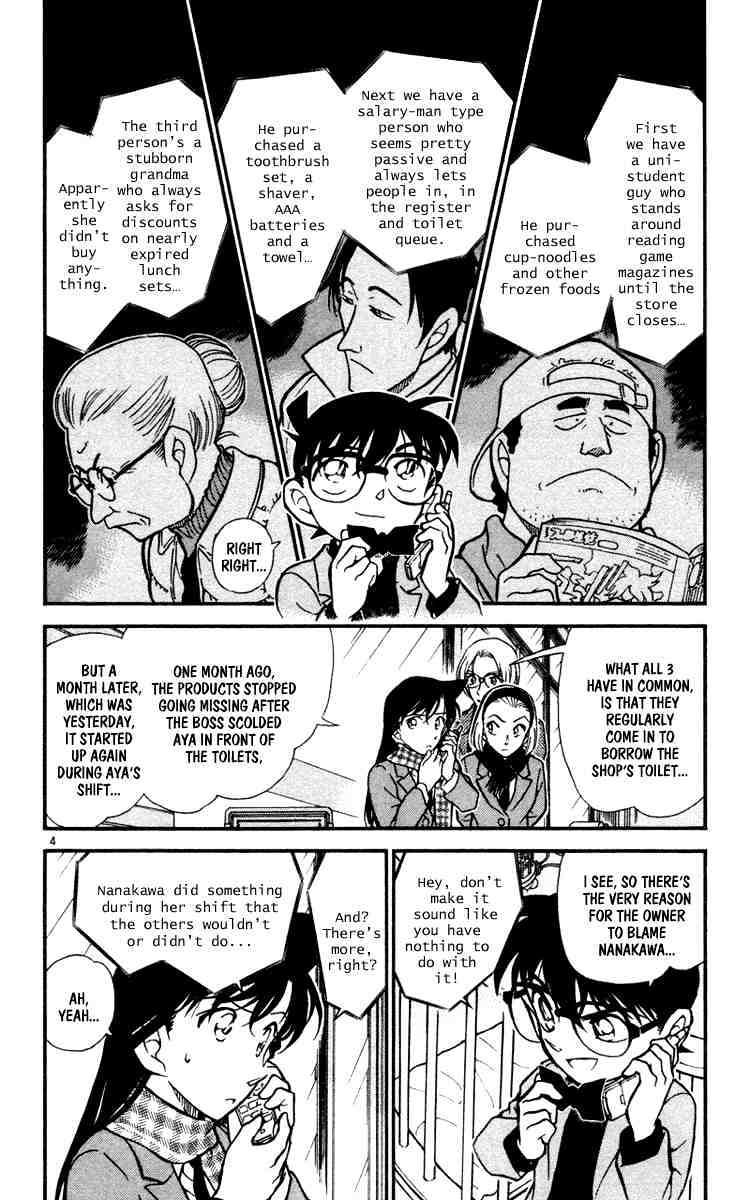 Detective Conan Chapter 428  Online Free Manga Read Image 4