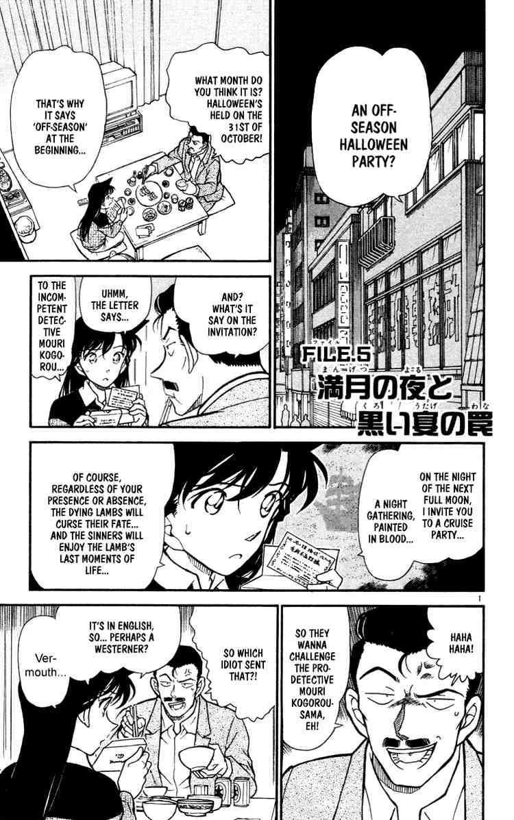 Detective Conan Chapter 429  Online Free Manga Read Image 1