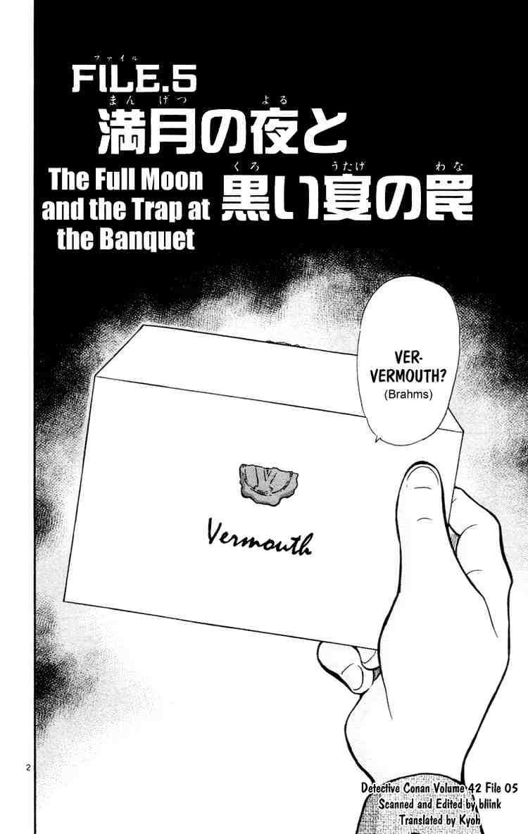 Detective Conan Chapter 429  Online Free Manga Read Image 2