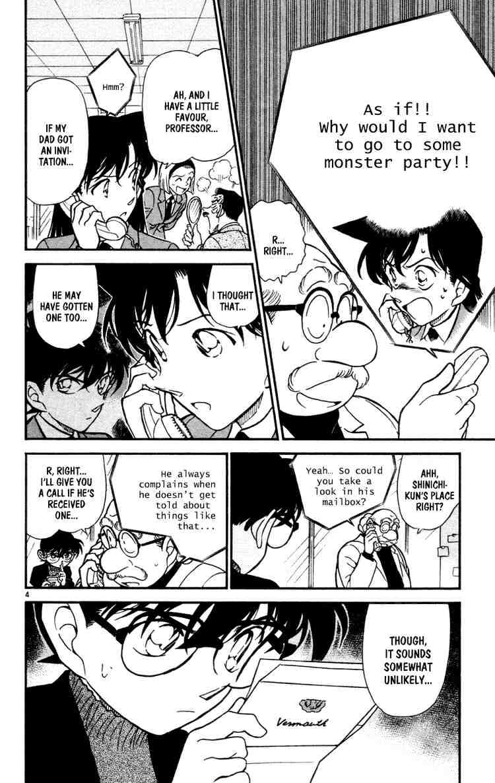 Detective Conan Chapter 429  Online Free Manga Read Image 4