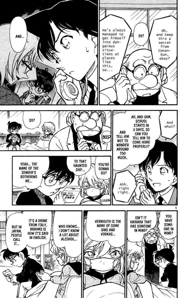 Detective Conan Chapter 429  Online Free Manga Read Image 5