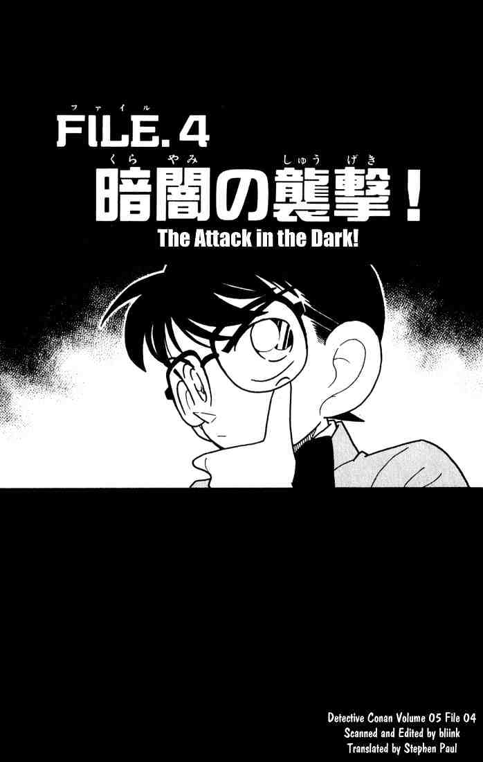 Detective Conan Chapter 43  Online Free Manga Read Image 1