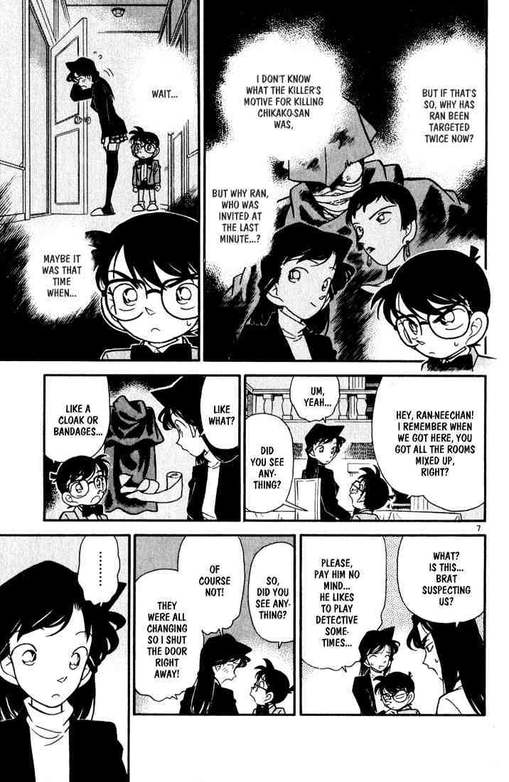 Detective Conan Chapter 43  Online Free Manga Read Image 7
